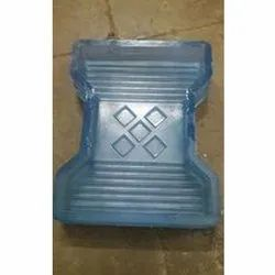 I Shape Rubber Paver Mould