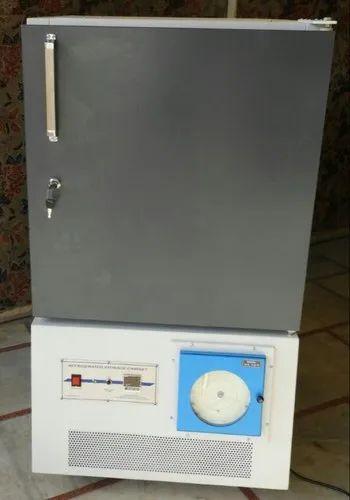 Physilab Rectangular Blood Bank Refrigerator for Laboratory