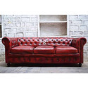 Leather Chesterfield Couch for Hotel & Resort Receptions and Waiting Areas