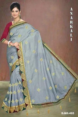 79c498cb6a83bb Sarees - Ladies Fancy Saree Manufacturer from Surat