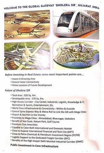 Residential Commercial And Industrial Plots at Dholera