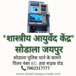 Unisex Ayurvedic Doctor Jaipur