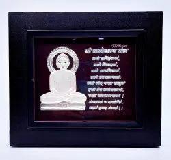 Silver Acrylic Frame