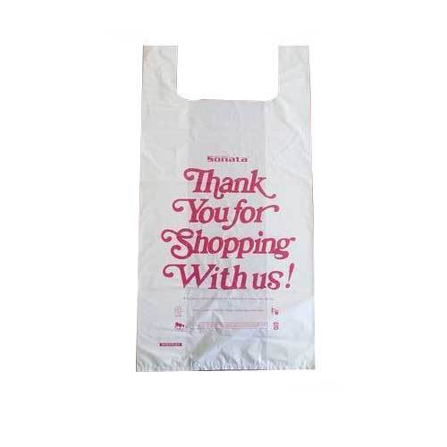 Multi Color Thank You T-Shirt Bags, Size: 10 X 15 inch - 30 X 40 inch