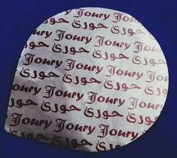 Foil For Shrikhand Cup Packaging