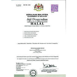 Halal Certification Services Halal Certification Services Sigma
