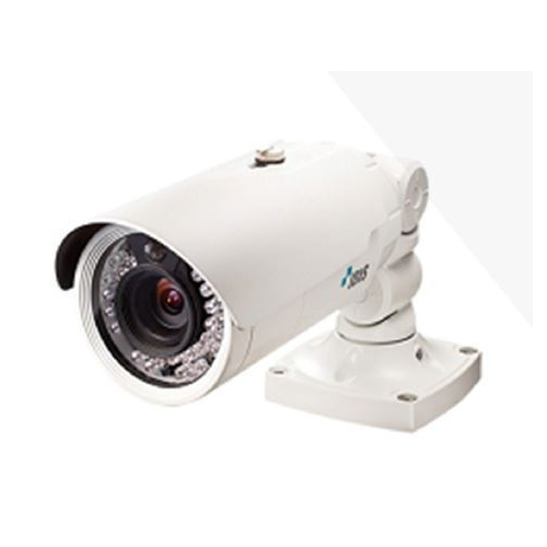 20-40 m Day & Night Bullet Camera