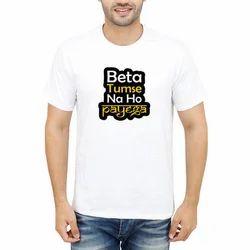 White Cotton Mens Round Neck Printed T Shirt