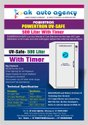 Powertron UV Safe Disinfection Machine - 500 Litre