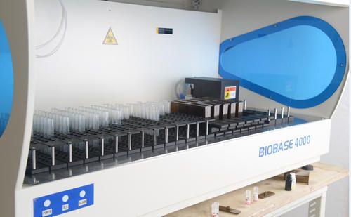 Fully Automated Immunoassay Analyzers