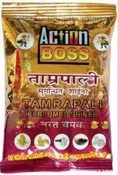 Tamrapali powder Tamrapali Utensils Shining Powder, Pack Type: Pouch, Packaging Type: Packet