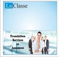 Assamese To English Translation Services