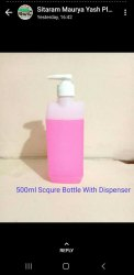 Plastic Sprayer Bottle