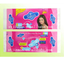 Sanitary Napkin Packaging Film