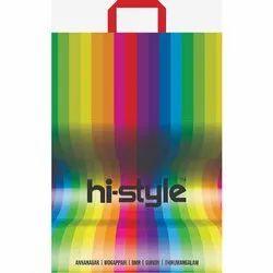 Multiflex Printed Loop Handled Garment Plastic Carry Bag for Shopping