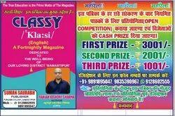 Classy English language learning book, Ranjan Kishore Sharma