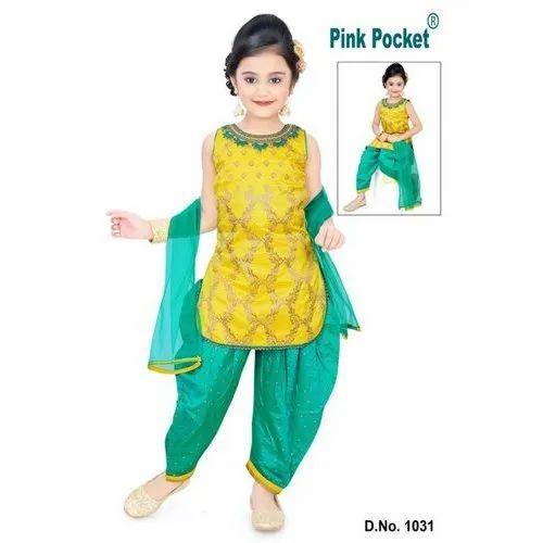 Kids Wedding Patiala Suit