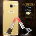 Premium Luxury Metal Bumper Acrylic Mirror Back Cover