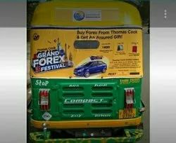 Auto Rickshaw Hood - Branding and Advertising