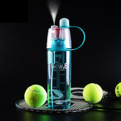 Mulicolour Sports Straw Drink Bottles
