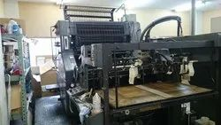 Color Printing Heidelberg SORS 529xxx Imported Offset Machine, For Paper Print