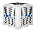 Plastic Industrial Air Cooler Top flow