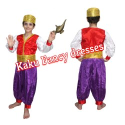 Kids Aladdin Costume