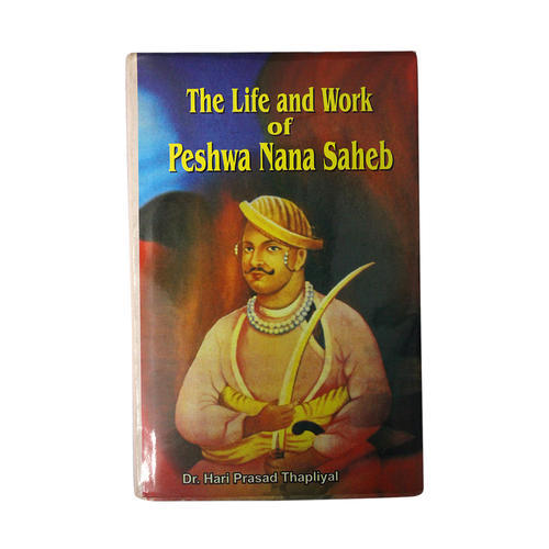 essay on nanasaheb peshwa