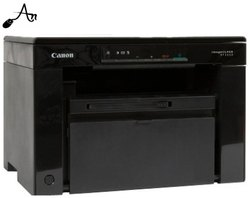 Canon Image Class MF3010, Duty Cycle : 8000 Pages