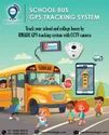 AIS 140 GPS Govt Approved With Vahan Portal