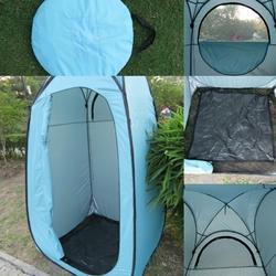 Folding Dress Changing Room-Blue
