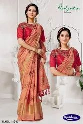 Heavy Partywear Saree With Embroidery Blouse