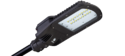 Wipro LR 02 High performance IP66 LED streetlight 35 Watts