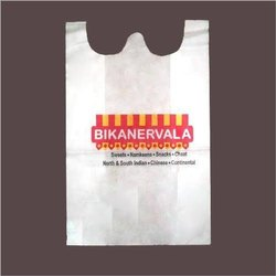 Polypropylene Packaging Bags non woven carry bag, Capacity: 1 Kg, Thickness: 45