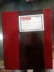 Shiv account Book