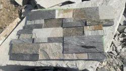 Grey Multi Stone Wall Panel