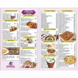 Advertising Catalog Printing Service