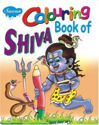 Coloring Book of Shiva