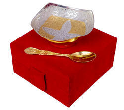 Wedding Square Bowl Gift Set