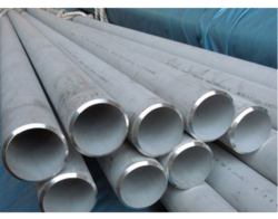 ANSI Steel Tubes
