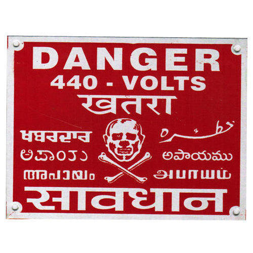 RED Danger Boards, Vision Traders   ID: 11156552848