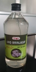 Arq Brinjasif