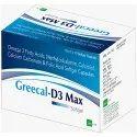 Omega 3 Fatty Acids Methylcobalamin Calcitriol Calcium Carbonate & Folic Acid Softgel Capsules