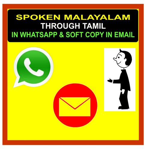 Softcopy in Whatsapp and EMail - KVR Spoken English Through