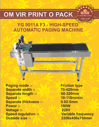 YG 9011A F3 High -Speed Automatic Paging Machine