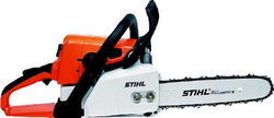 Stihl MS 210 Chainsaw With 16 inch