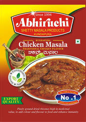Kundapura Chicken Masala