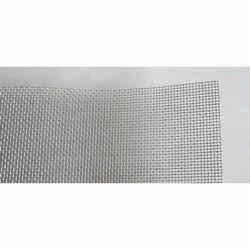 Aluminum Mesh - Aluminium Mesh Wholesaler & Wholesale