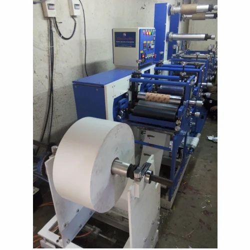 Colour Flexo Printing Machine At Rs 150000 Piece Thane