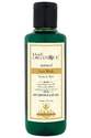 Green Herbal Neem And Tulsi Face Wash, Packaging Size: 210 Ml